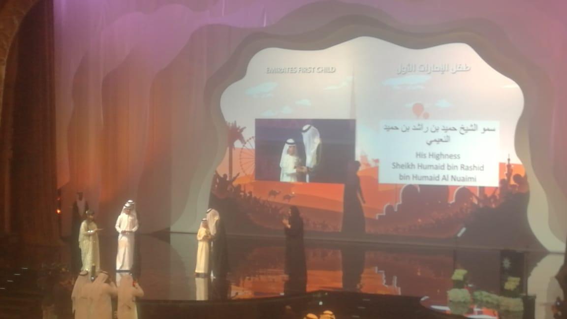 حفل توزيع جوائز فاطمة بنت مبارك (19)