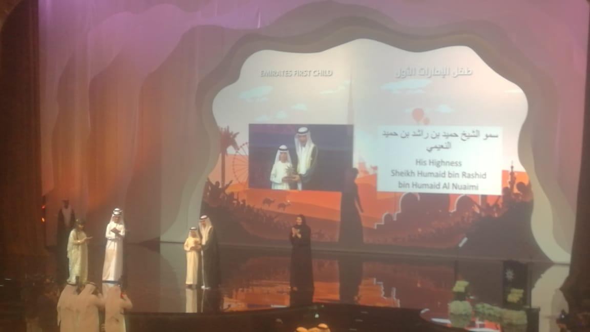 حفل توزيع جوائز فاطمة بنت مبارك (18)