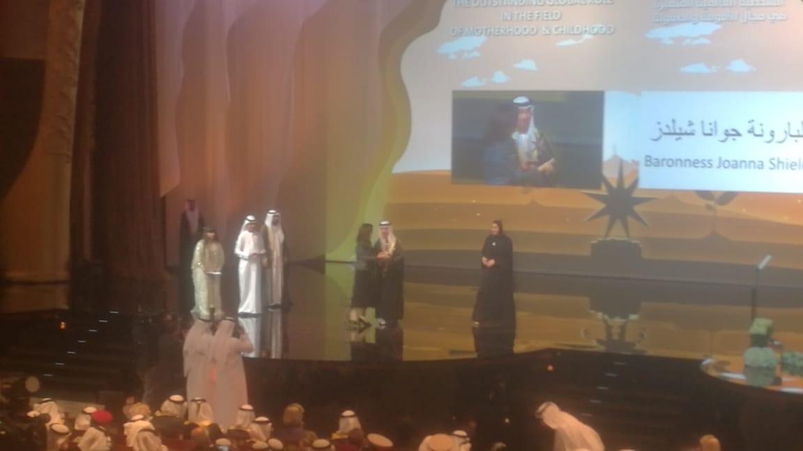حفل توزيع جوائز فاطمة بنت مبارك (23)