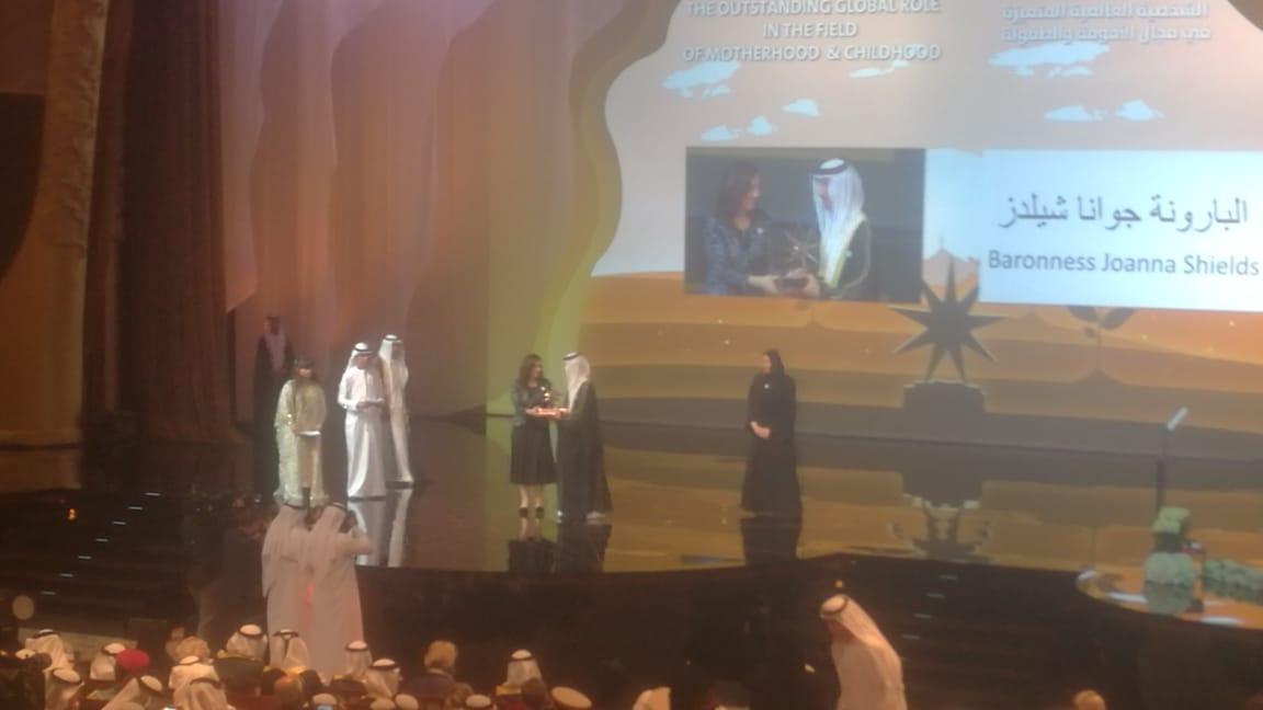 حفل توزيع جوائز فاطمة بنت مبارك (22)