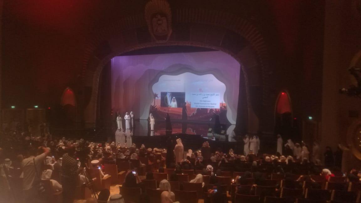 حفل توزيع جوائز فاطمة بنت مبارك (21)