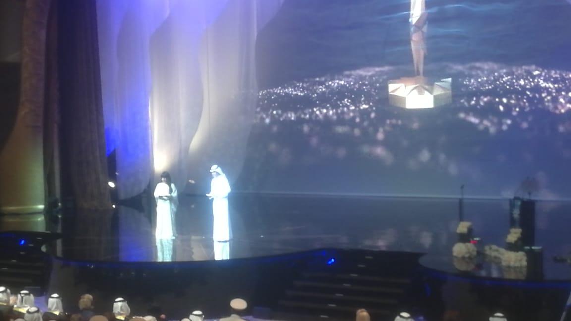 حفل توزيع جوائز فاطمة بنت مبارك (51)