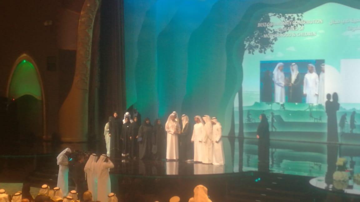 حفل توزيع جوائز فاطمة بنت مبارك (38)