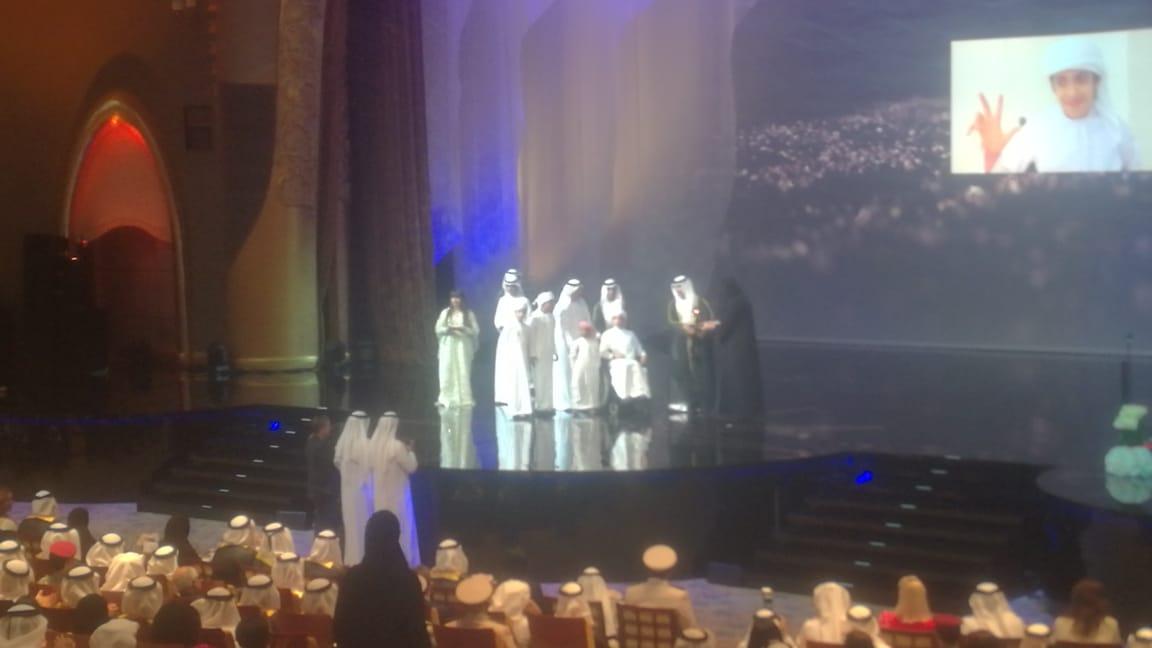 حفل توزيع جوائز فاطمة بنت مبارك (56)