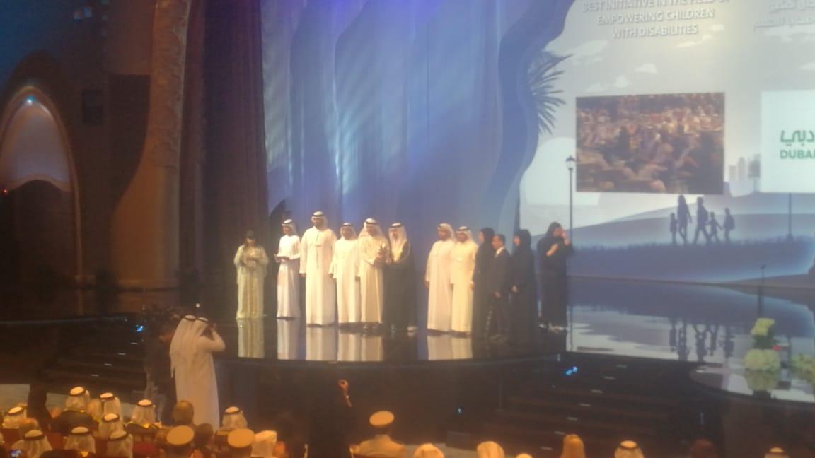 حفل توزيع جوائز فاطمة بنت مبارك (41)
