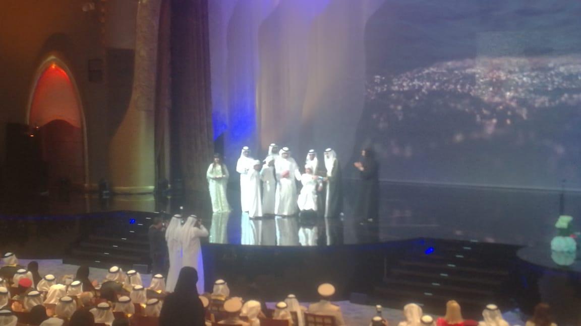 حفل توزيع جوائز فاطمة بنت مبارك (55)