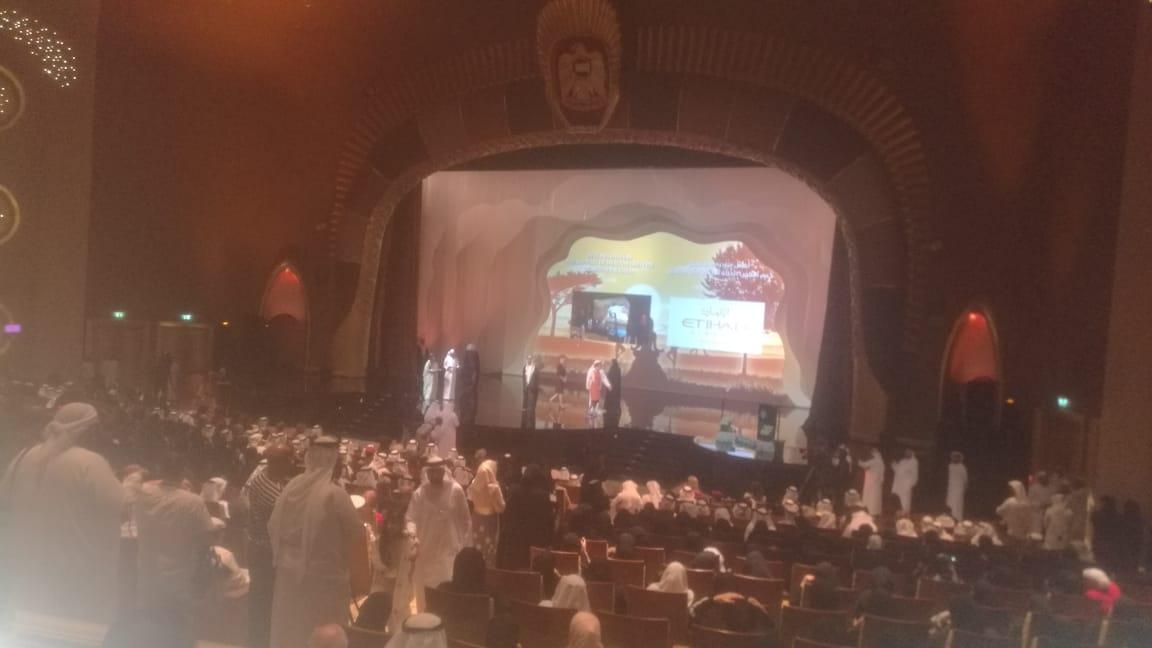 حفل توزيع جوائز فاطمة بنت مبارك (33)