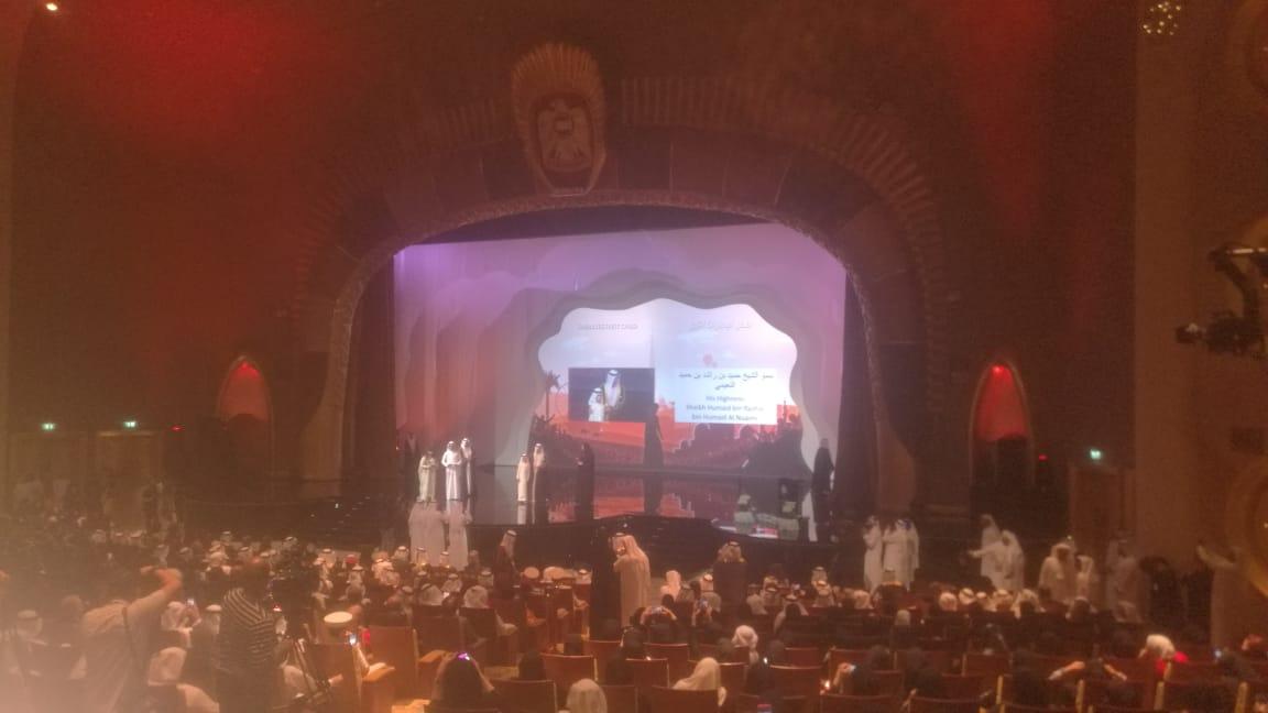 حفل توزيع جوائز فاطمة بنت مبارك (20)