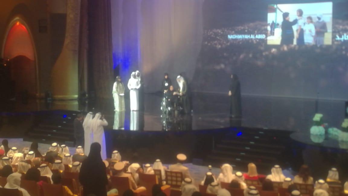 حفل توزيع جوائز فاطمة بنت مبارك (3)