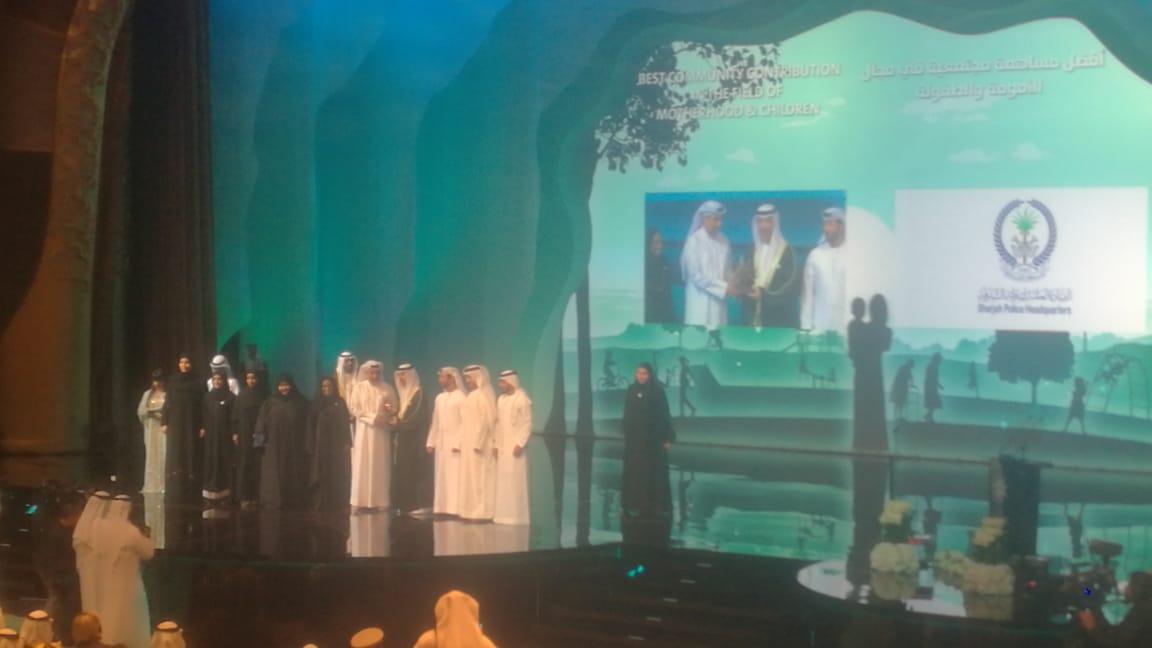 حفل توزيع جوائز فاطمة بنت مبارك (39)