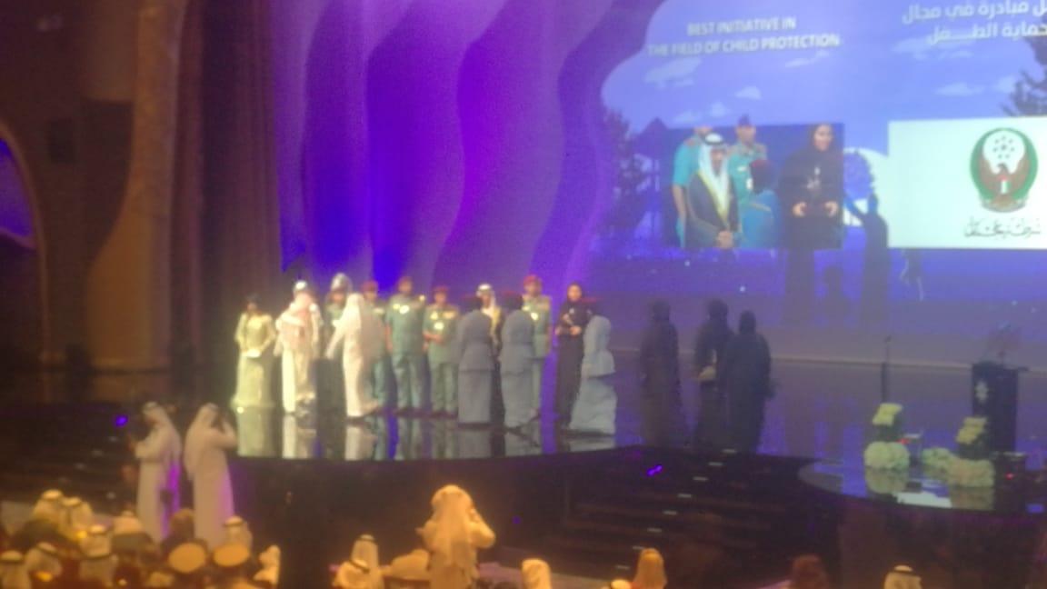 حفل توزيع جوائز فاطمة بنت مبارك (36)