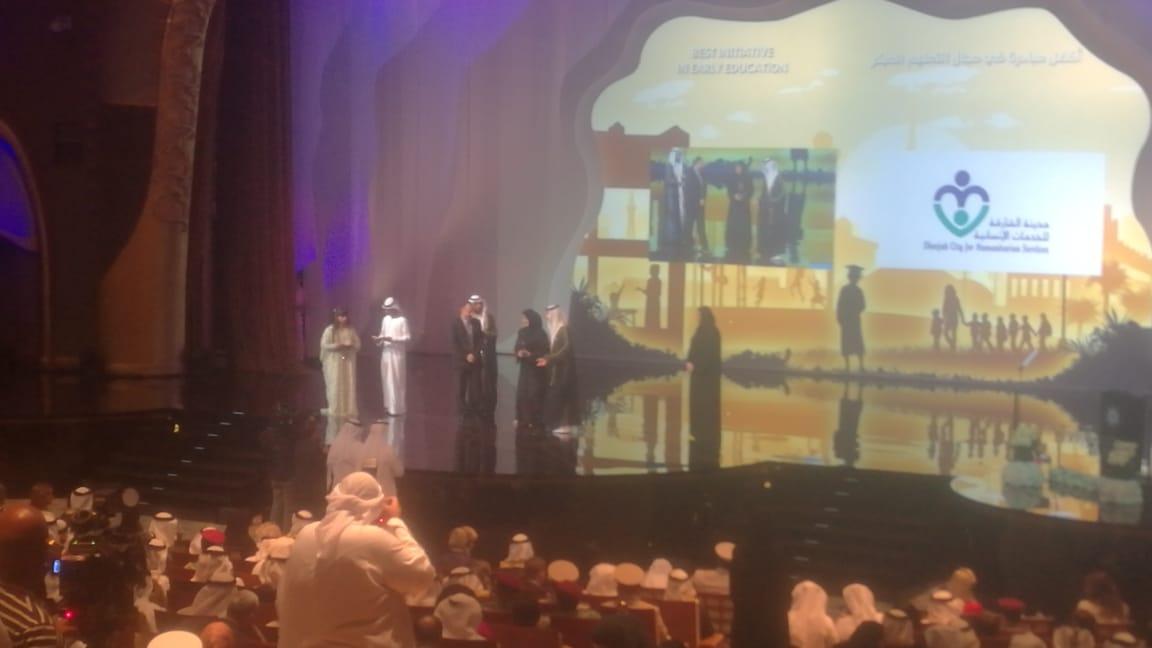 حفل توزيع جوائز فاطمة بنت مبارك (29)