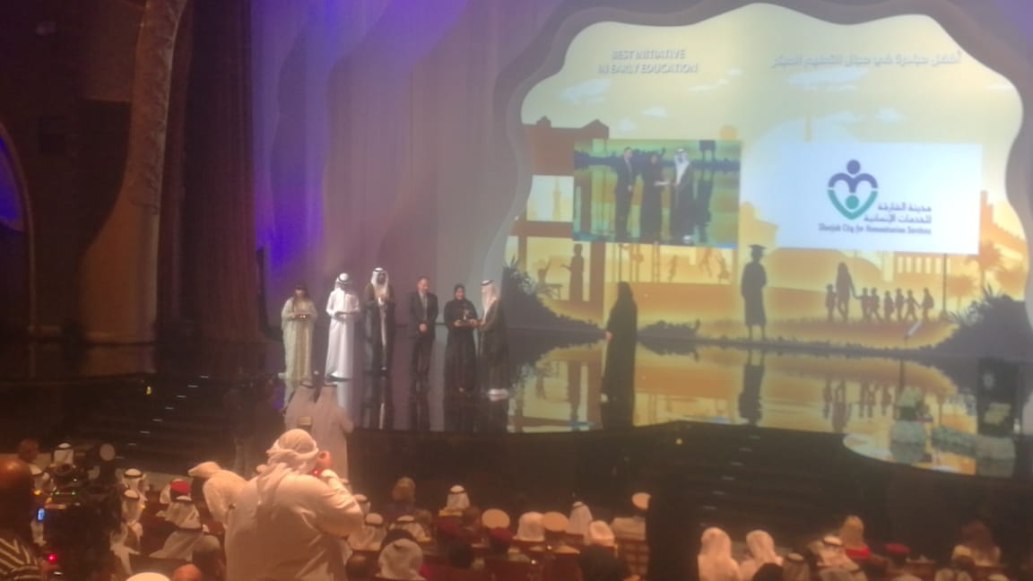 حفل توزيع جوائز فاطمة بنت مبارك (30)
