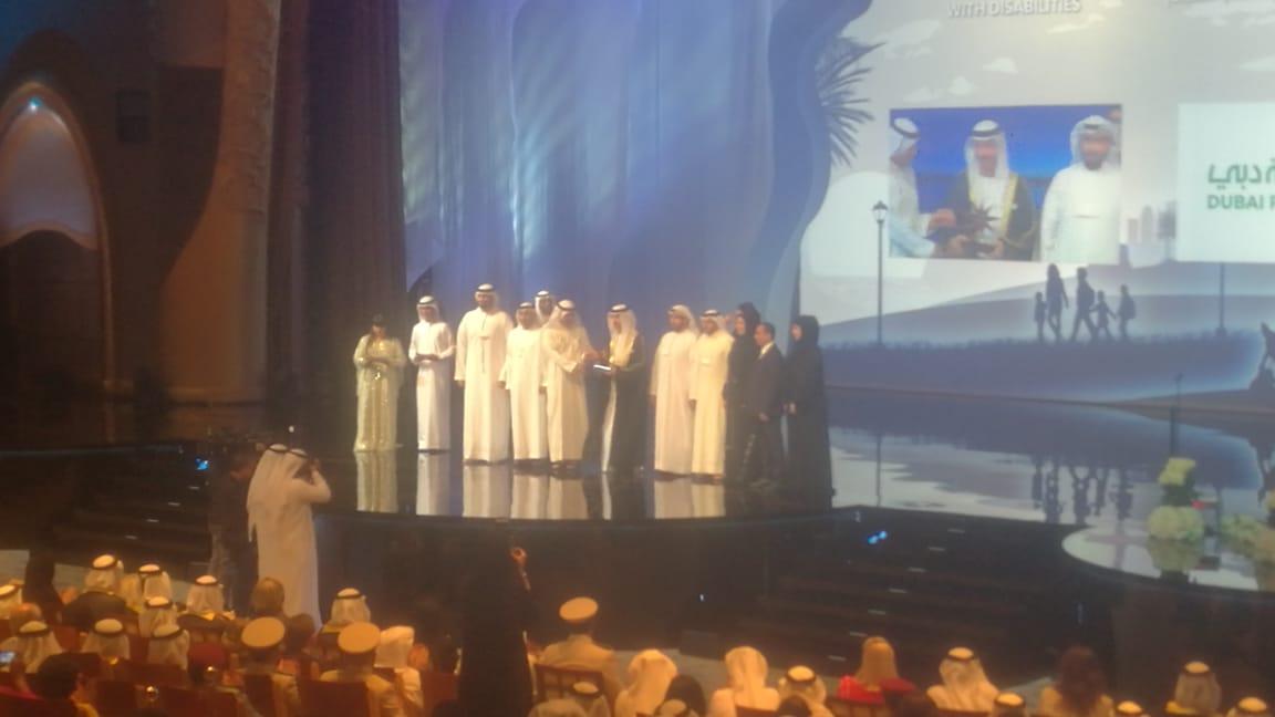 حفل توزيع جوائز فاطمة بنت مبارك (42)