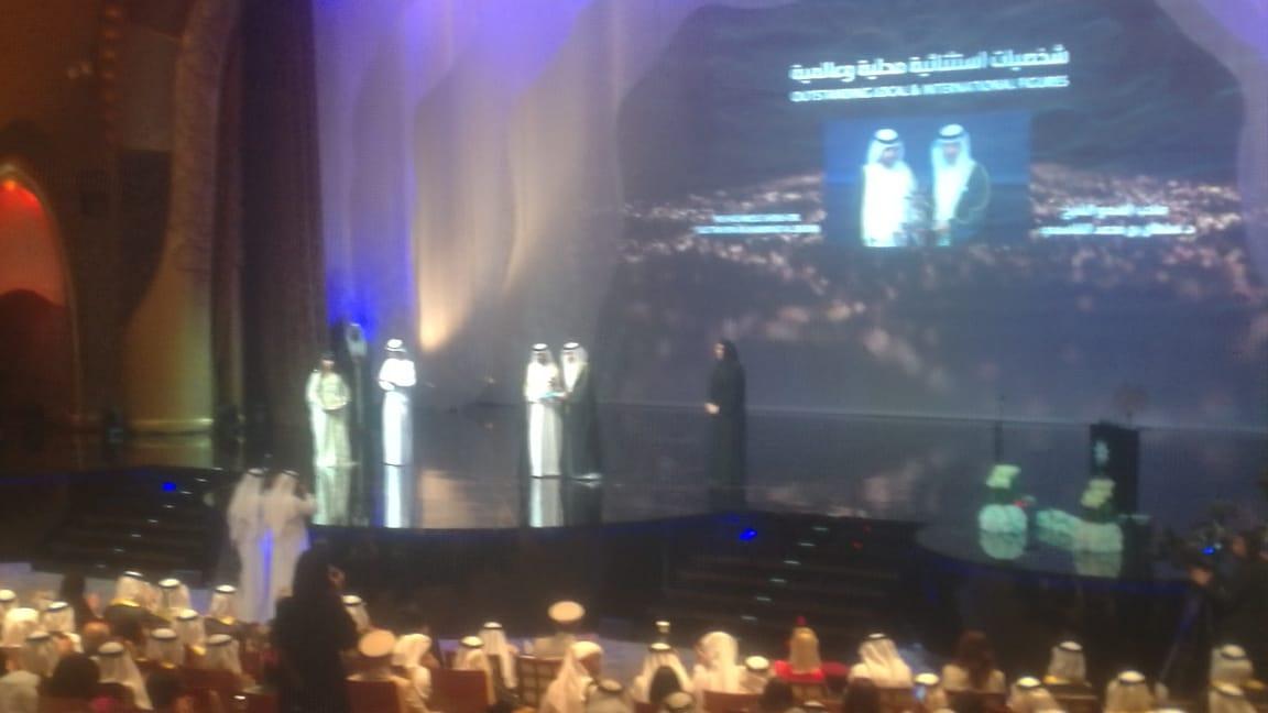 حفل توزيع جوائز فاطمة بنت مبارك (13)