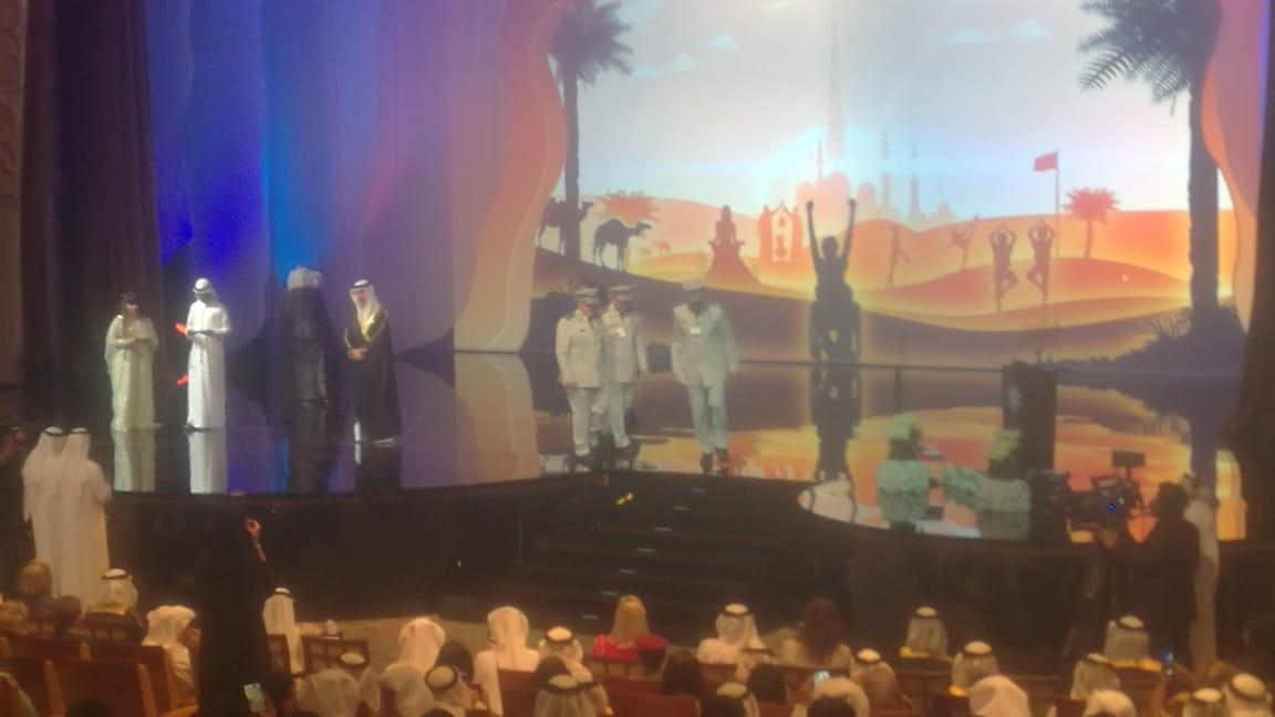 حفل توزيع جوائز فاطمة بنت مبارك (45)