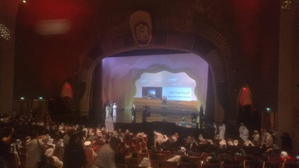 حفل توزيع جوائز فاطمة بنت مبارك (25)