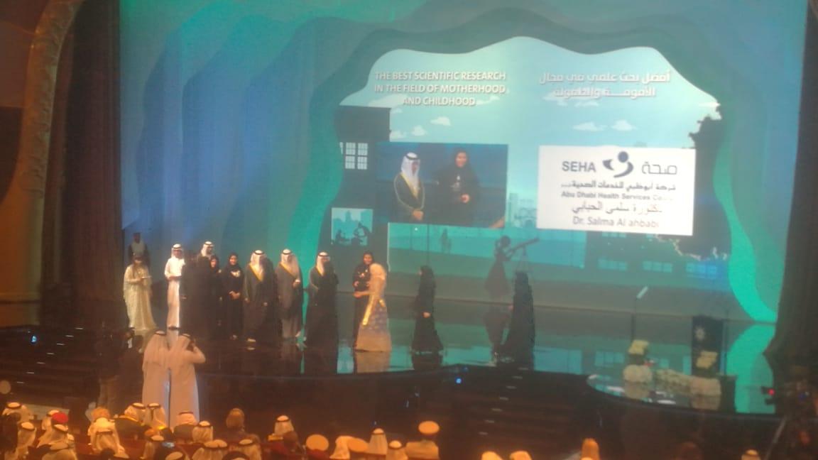 حفل توزيع جوائز فاطمة بنت مبارك (26)