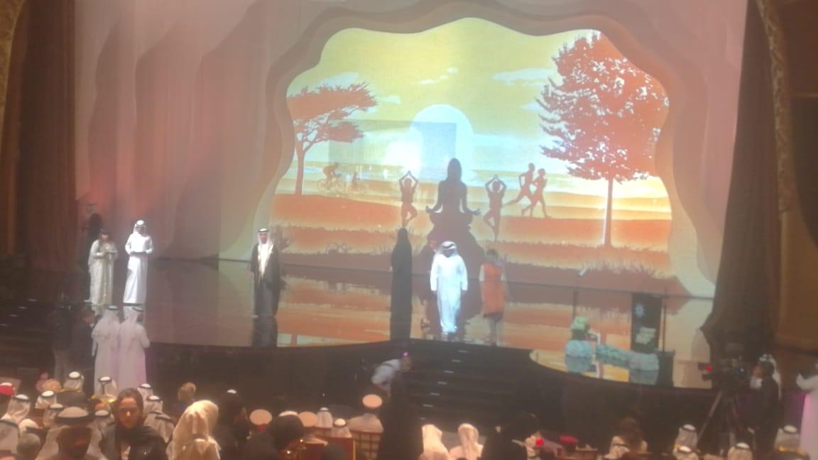 حفل توزيع جوائز فاطمة بنت مبارك (32)