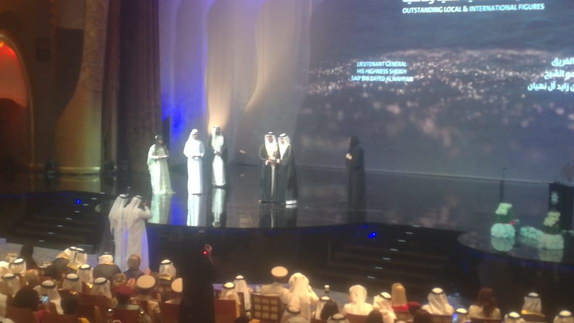 حفل توزيع جوائز فاطمة بنت مبارك (9)