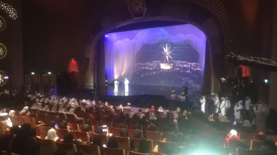 حفل توزيع جوائز فاطمة بنت مبارك (54)
