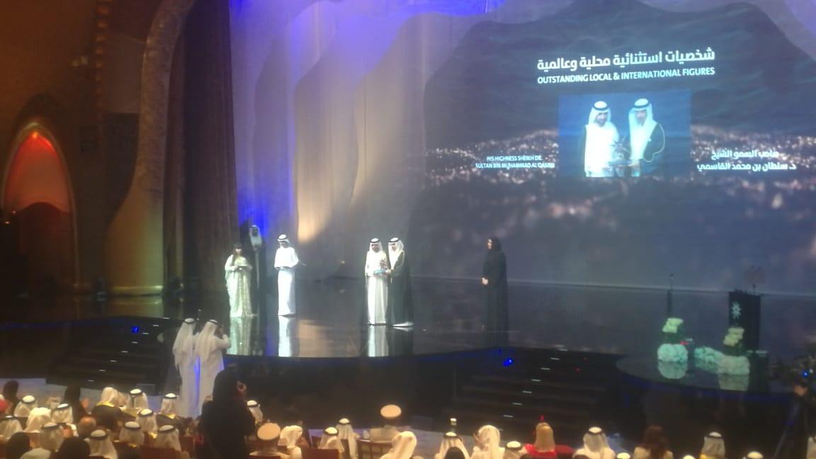 حفل توزيع جوائز فاطمة بنت مبارك (11)