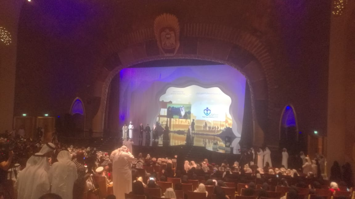 حفل توزيع جوائز فاطمة بنت مبارك (31)