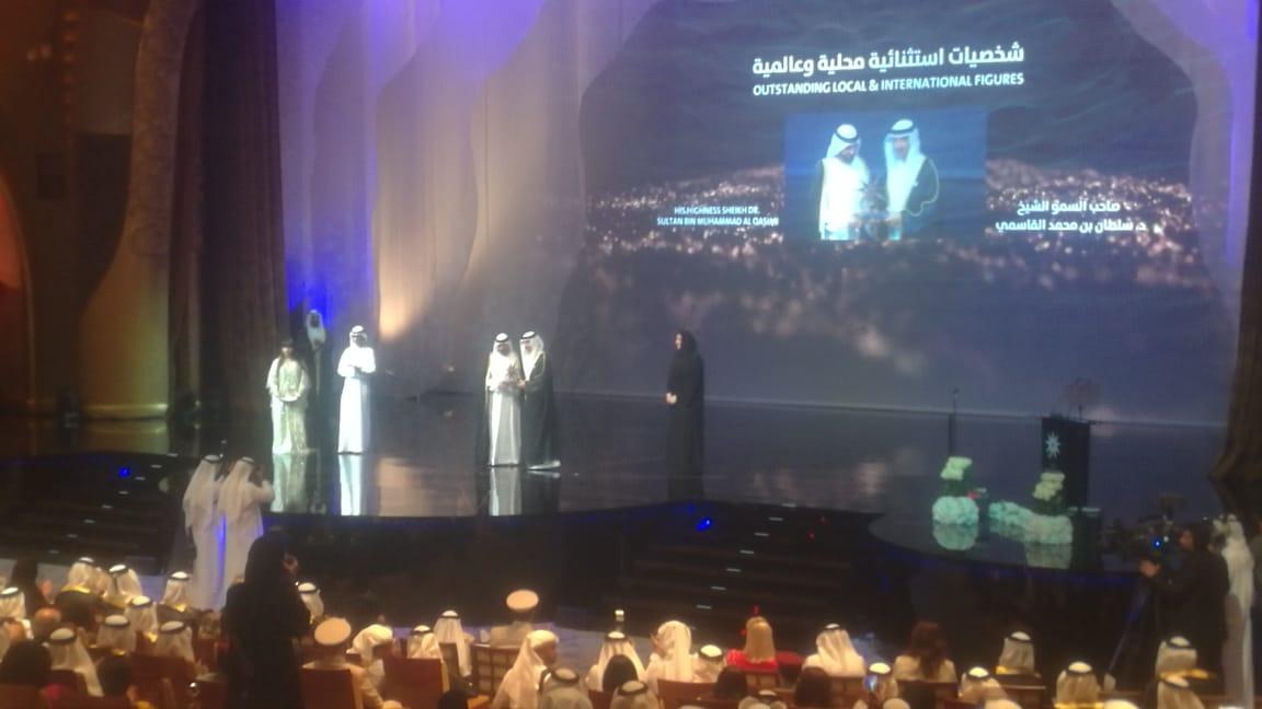 حفل توزيع جوائز فاطمة بنت مبارك (17)