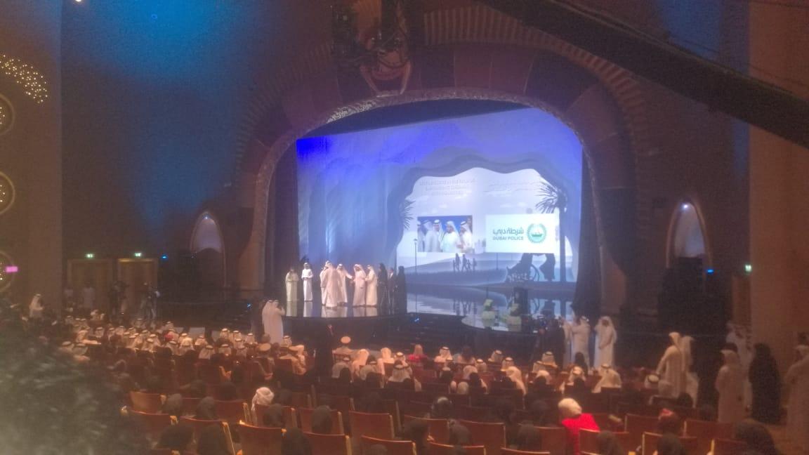 حفل توزيع جوائز فاطمة بنت مبارك (44)