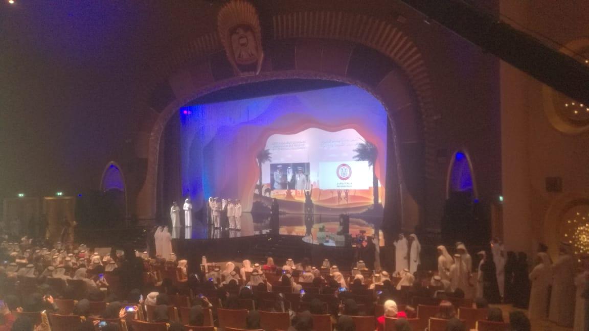 حفل توزيع جوائز فاطمة بنت مبارك (46)