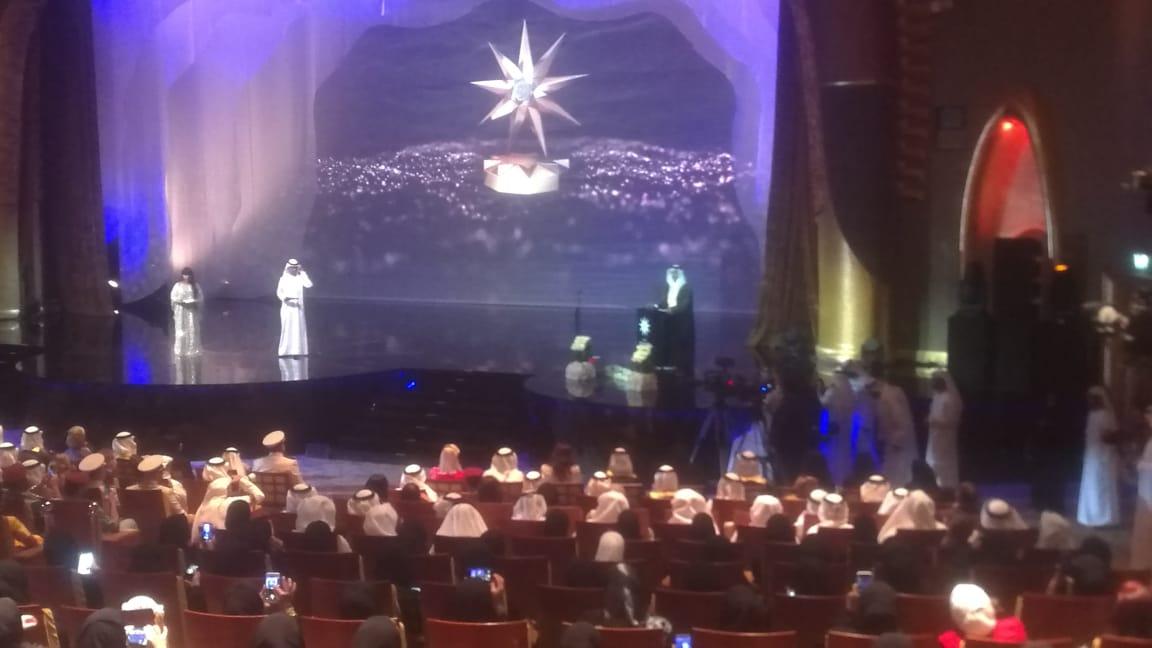 حفل توزيع جوائز فاطمة بنت مبارك (48)