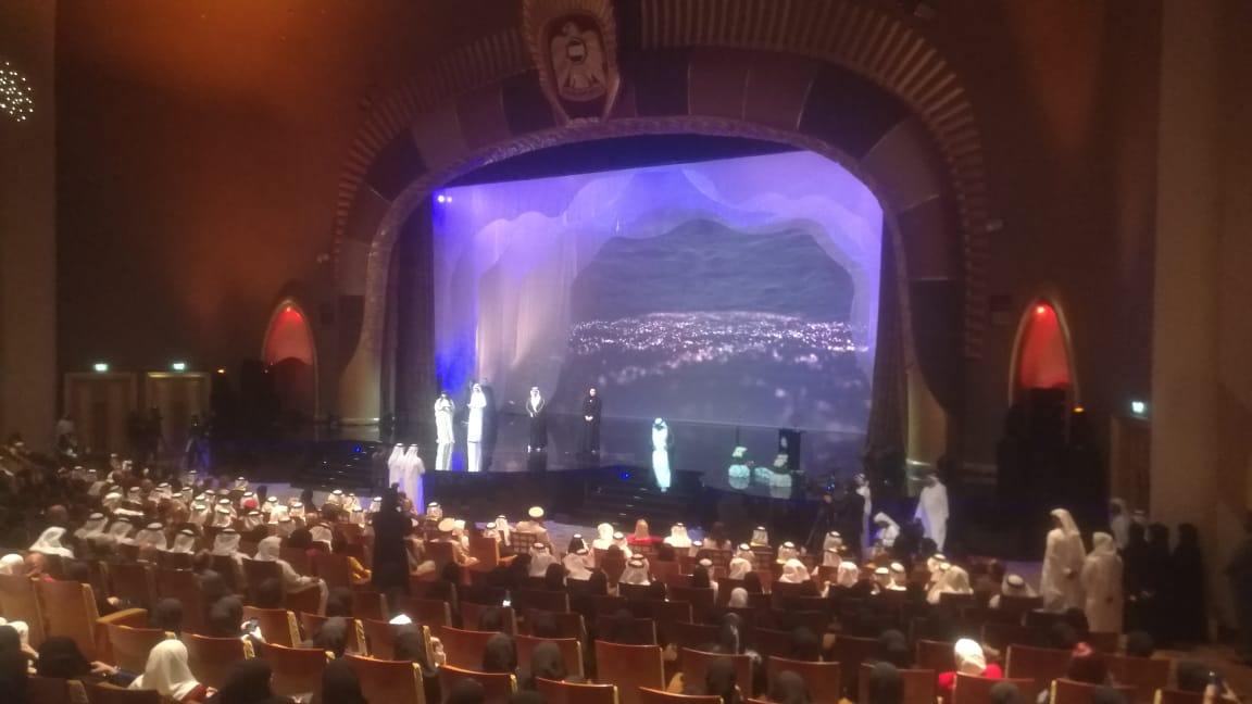 حفل توزيع جوائز فاطمة بنت مبارك (6)