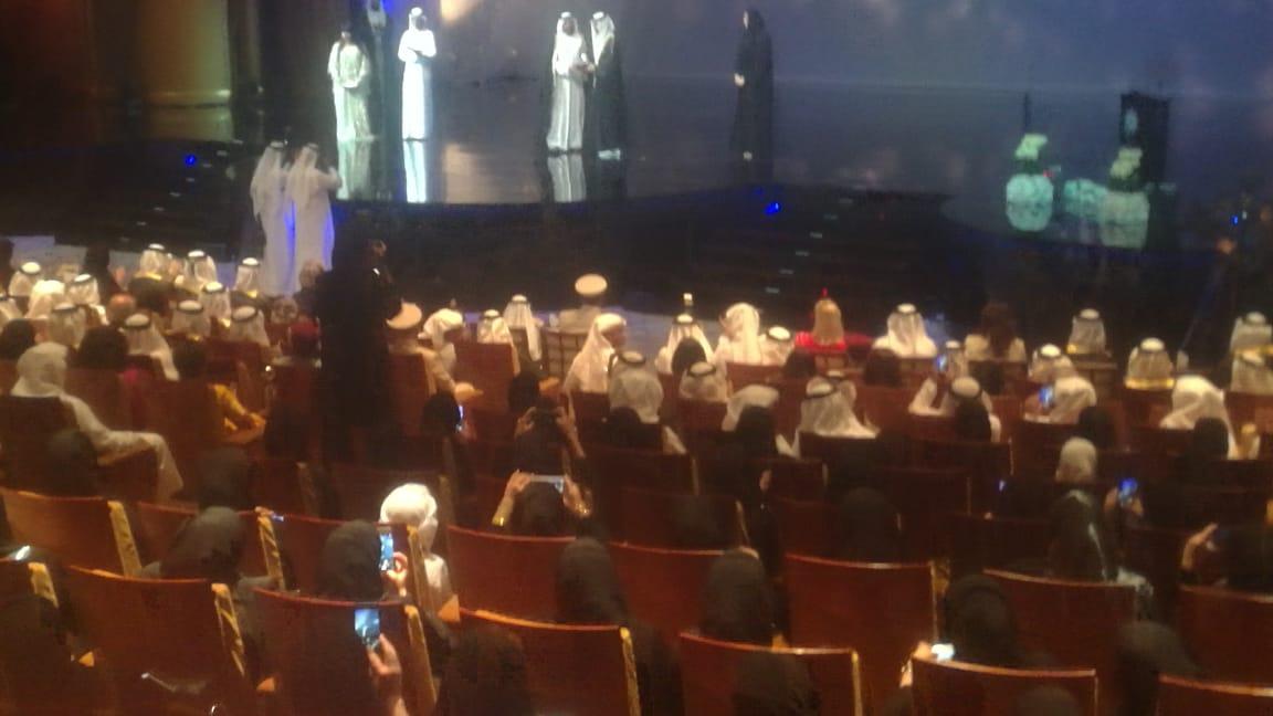 حفل توزيع جوائز فاطمة بنت مبارك (14)