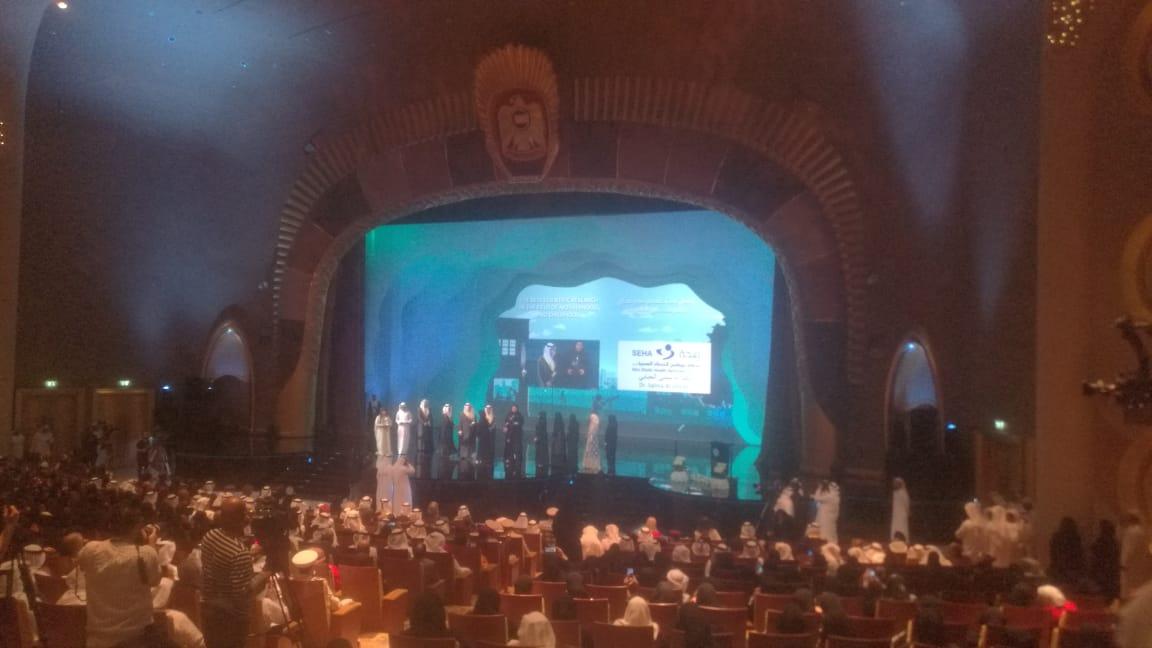 حفل توزيع جوائز فاطمة بنت مبارك (28)