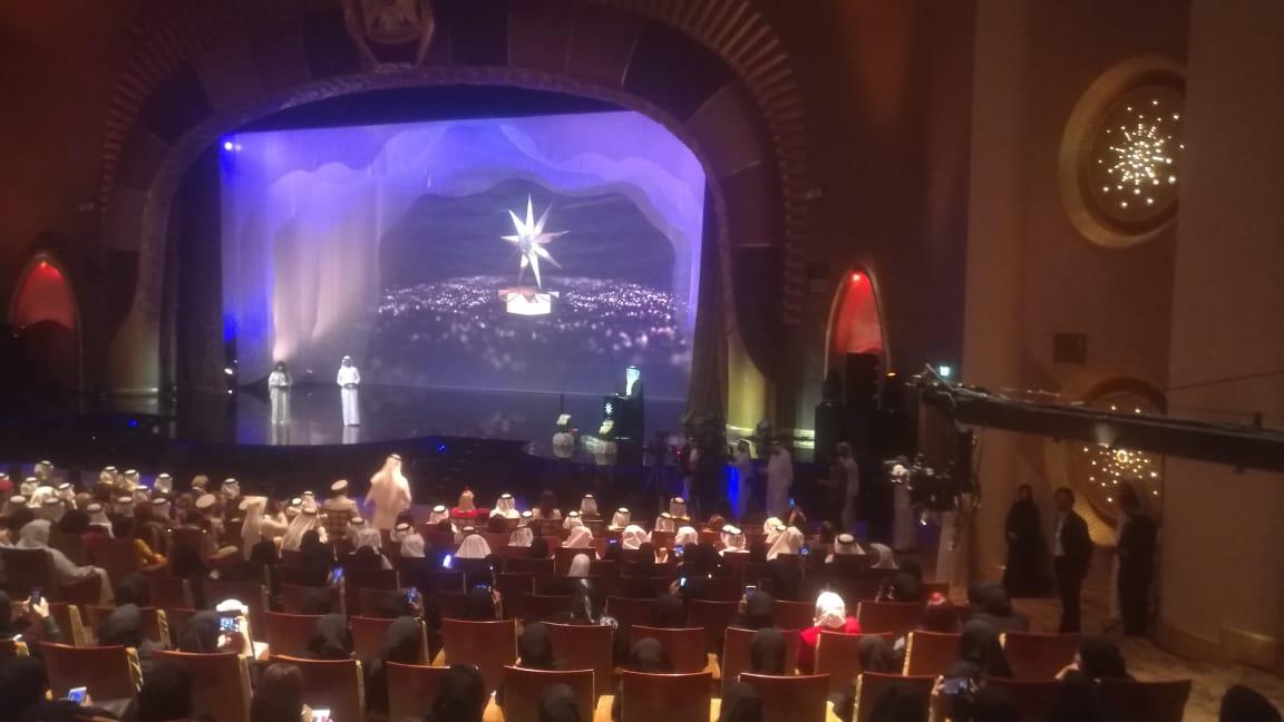 حفل توزيع جوائز فاطمة بنت مبارك (50)