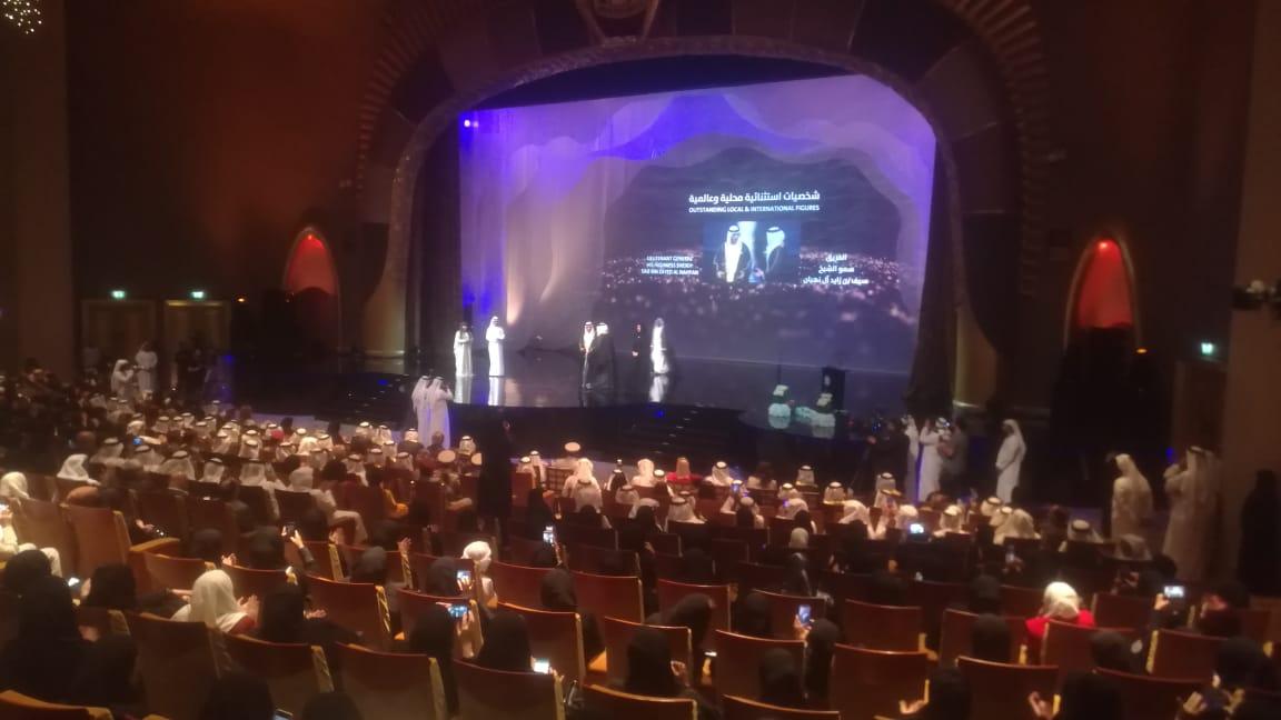 حفل توزيع جوائز فاطمة بنت مبارك (10)