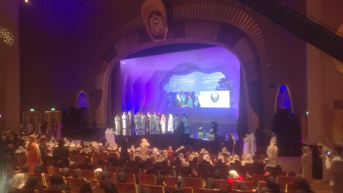 حفل توزيع جوائز فاطمة بنت مبارك (37)