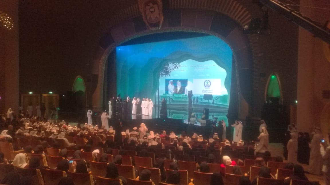 حفل توزيع جوائز فاطمة بنت مبارك (40)
