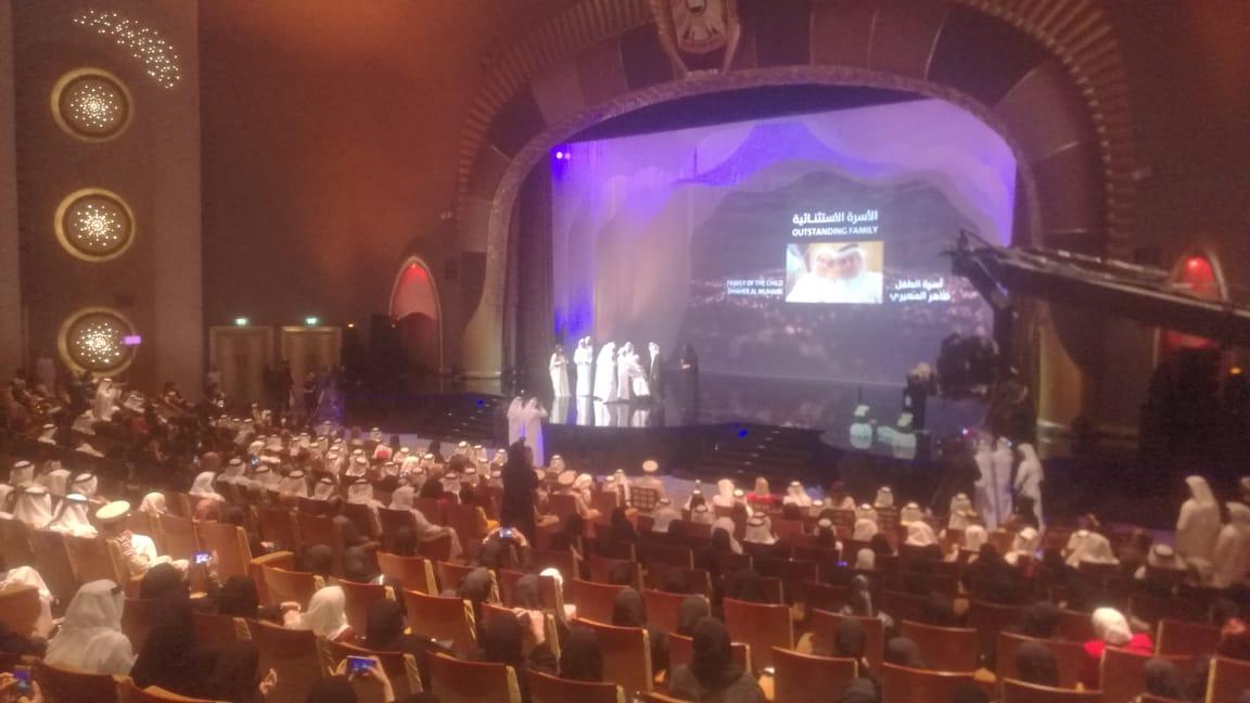 حفل توزيع جوائز فاطمة بنت مبارك (2)