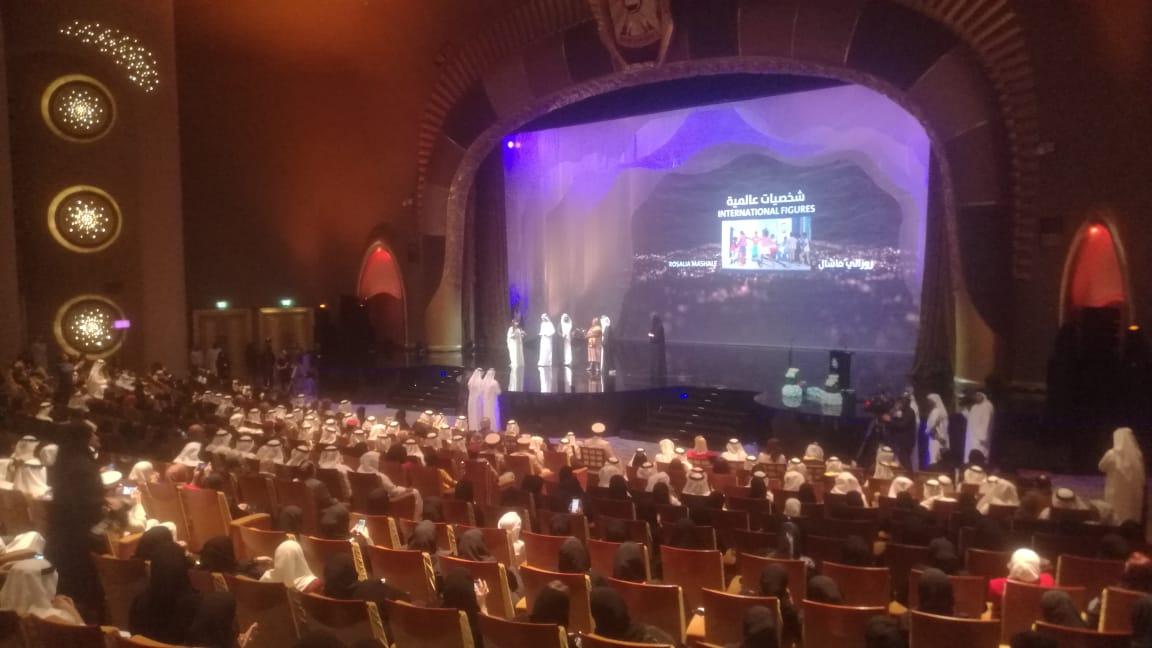 حفل توزيع جوائز فاطمة بنت مبارك (8)
