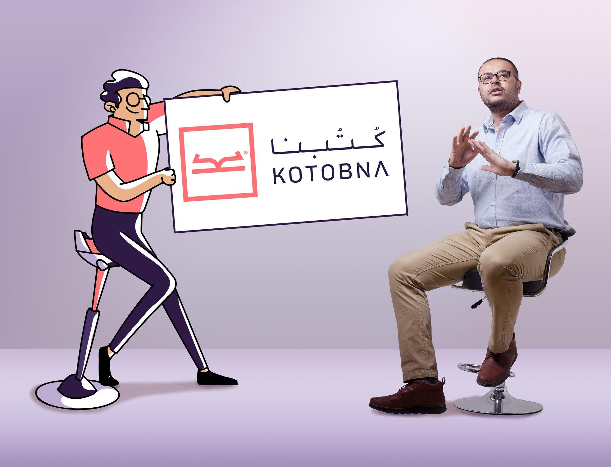 محمد جمال صاحب منصة كتبنا
