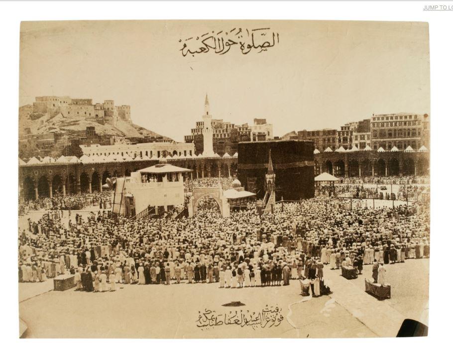 الطريق إلى مكة صور عبد الغفار البغدادي