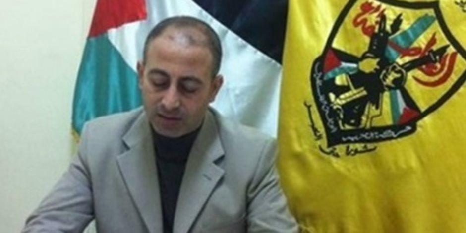 جهاد الحرازين عضو حركة فتح