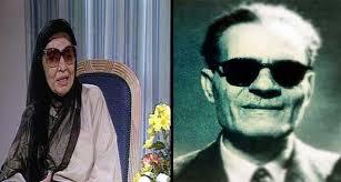 عائشة عبد الرحمن و طه حسين