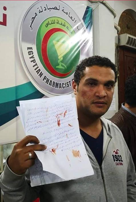 بلطجية محىى عبيد تعتدى على الصحفيين