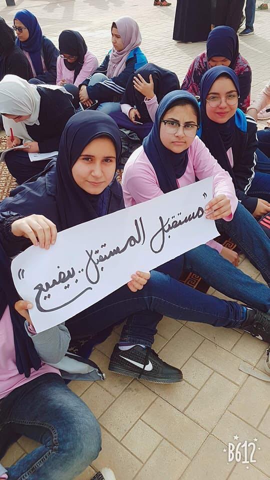 86348 c8e40b2f 20ff 46e6 8ba2 dc4500583a0c طلاب مدرسة المتفوقين بكفر الشيخ : مستقبلنا بيضيع