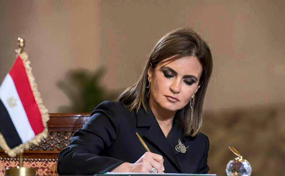 الدكتورة-سحر-نصر،-وزيرة-التعاون-الدولي