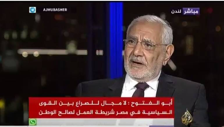 ابو الفتوح يشوه الدولة المصرية من على قناة الجزيرة