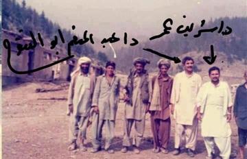 ابو الفتوح في افغانستان