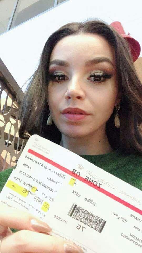 الراقصة جوهرة تغادر مصر (2)